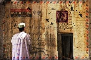 © Hassan Meer (Oman)