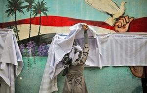 © Ahmed Jadallah (Palestine)