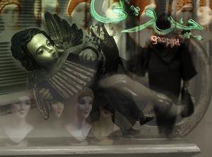 © Hazem Taha Hussein (Egypt)