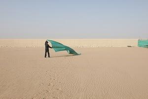 © Tarek Al-Ghoussein (Palestine/Kuwait)