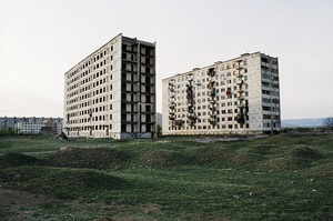 Anka Gujabidze © 30 Under 30: Women Photographers, Photo Boite