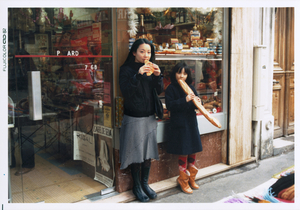 Imagine Finding Me. 1982 and 2005, Paris, France. © Chino Otsuka. Image courtesy of Huis Marseille.