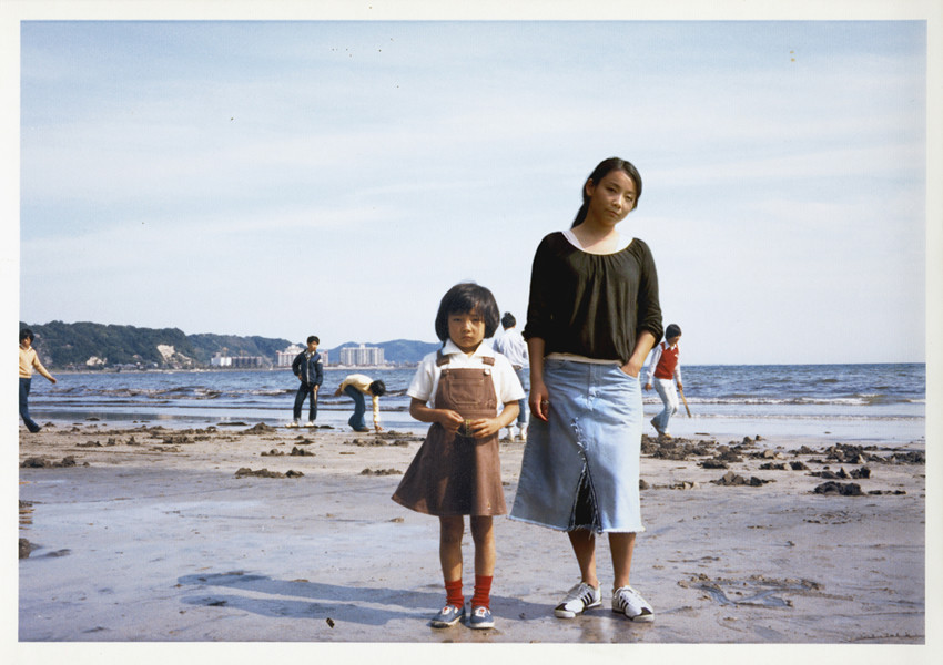 Imagine Finding Me. 1976 and 2005, Kamakura, Japan. © Chino Otsuka. Image courtesy of Huis Marseille.