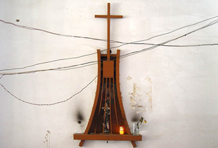 Christian shrine in a residential building, Beirut  2004 © Sinisa Vlajkovic