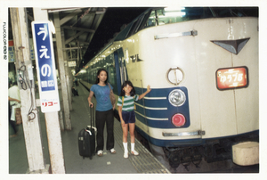 Imagine Finding Me. 1982 and 2006, Tokyo, Japan. © Chino Otsuka. Image courtesy of Huis Marseille.