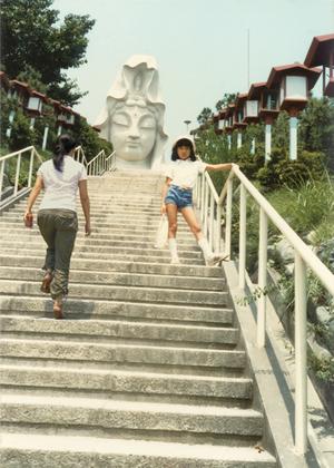 Imagine Finding Me. 1981 and 2006, Ofuna, Japan. © Chino Otsuka. Image courtesy of Huis Marseille.