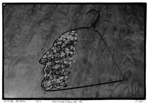 Profile of Duchamp, Sunflower Seeds, 1983. From New York Photographs, 1983-1993. © Ai Weiwei.