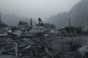 Sichuan Earthquake, 2008-2010. © Ai Weiwei.