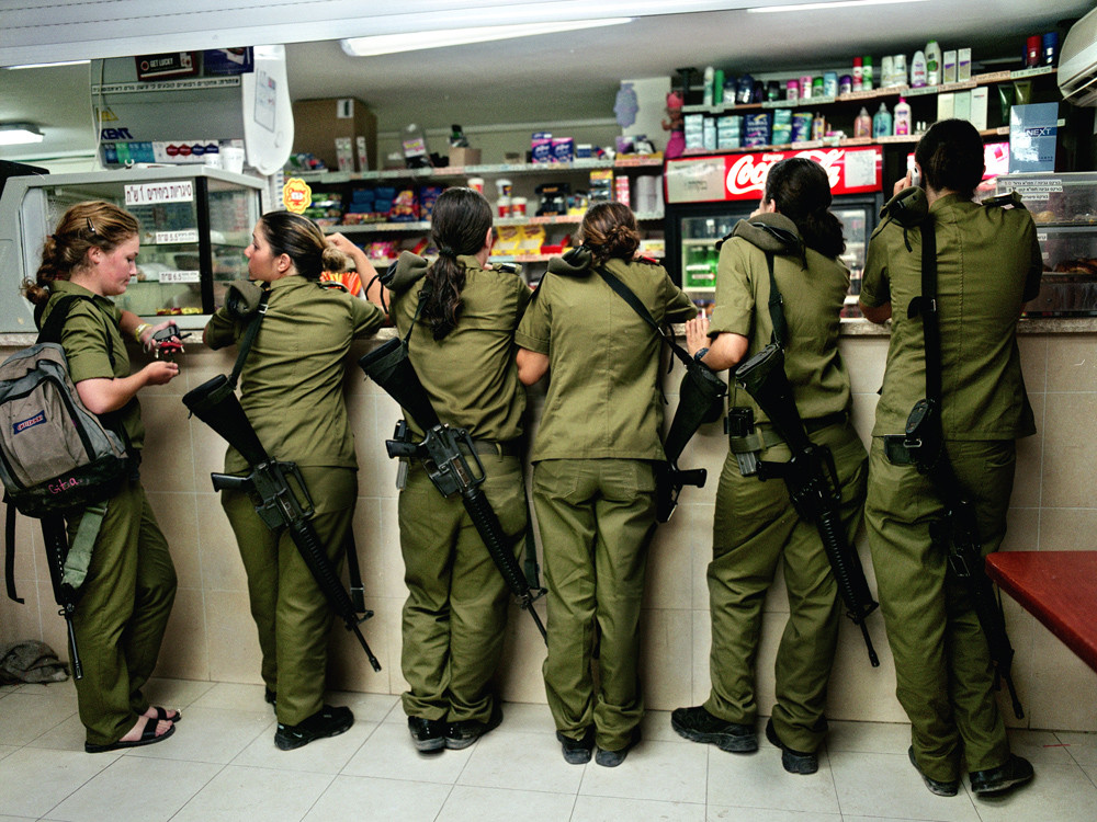 Military kiosk counter, Shaare Avraham, Israel, 2004 © Rachel Papo