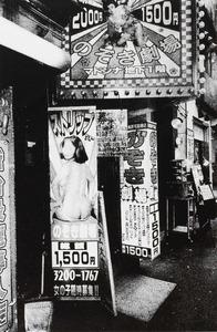 Daido Moriyama, Tokyo, 2001 © Daido Moriyama, Hamiltons, Paris Photo LA