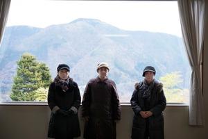Hakone 2014© Takahiro Kaneyama