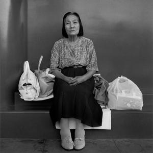 A nurse's aide, 1985 © Hiroh Kikai from Asakusa Portraits, courtesy of Steidl