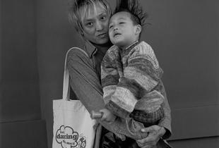 A tattoo artist and his son, 2003 © Hiroh Kikai from Asakusa Portraits, courtesy of Steidl