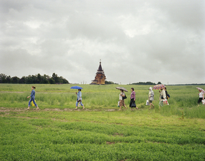 Pilgrimage to Gremyachi Kluch. Central Region, July 2005 From the book, Motherland, by Simon Roberts © Simon Roberts