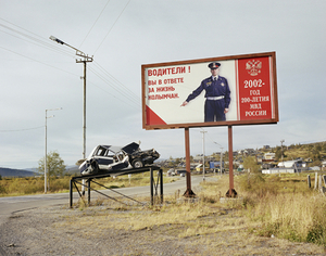 Police road safety sign. Magadan. Far East Russia, August 2004 From the book, Motherland, by Simon Roberts © Simon Roberts