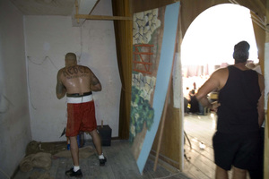 From the series Boxing © Gilbert Calleja