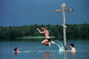 Jump © Sergey Maximishin, Russian Tea Room Gallery