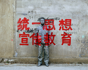 "© Liu Bolin, ""Unify the thought to promote education more."" NOREV-OVER Exposition Collective. Image courtesy Mois de la Photo OFF"