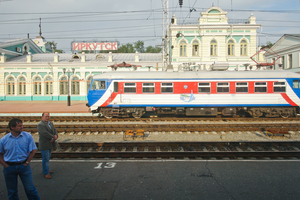 from Trans Siberian Flipbook © Jeff Vanderpool