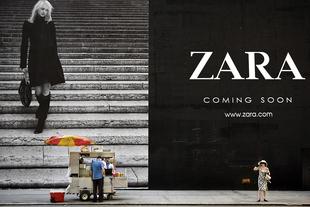 "Zara #01, from ""Coming Soon"" © Natan Dvir"