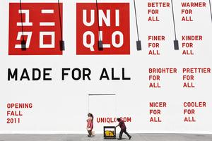 "Uni Qlo, from ""Coming Soon"" © Natan Dvir"