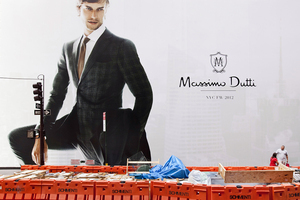 "Massimo Dutti, from ""Coming Soon"" © Natan Dvir"