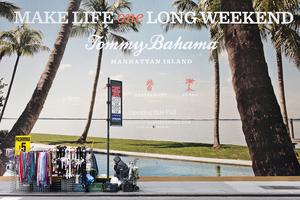 """Tommy Bahama #01, from """"Coming Soon"""" © Natan Dvir"""