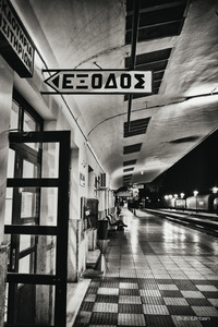 exit © Christos Tolis