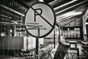 only train drivers welcome © Christos Tolis