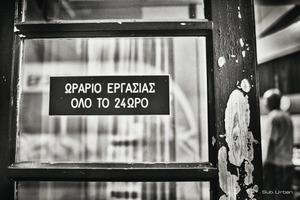 working 24/7 © Christos Tolis