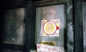 """Yangon, Myanmar, 2013. The Buddhist """"969"""" logo is seen on the shops and workplaces of it's supporters, as both a sign of solidarity, and exclusion against Muslims. © Spike Johnson"""