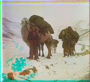 "At the Saliuktin Mines on the Outskirts of Samarkand, Turkestan, between 1905 and 1915 © Sergei Mikhailovich Prokudin-Gorskii, from the book ""Nostalgia"". Images courtesy US Library of Congress and Gestalten publishers, Berlin."