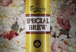 Special Brew © Ali Mobasser