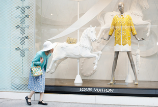 © Kyoko Hamada (United States), Louis Vuitton window, from the series, I Used to be You Grand Prize, Portfolio Category, Lens Culture International Exposure Awards 2012