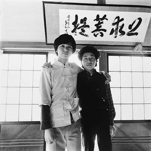 Japan, 1977 © Max Pam, Les Editions de L'œil
