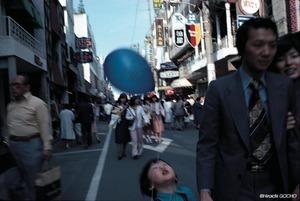 Familiar Street Scenes, 1981 © Shigeo Gocho, MEM