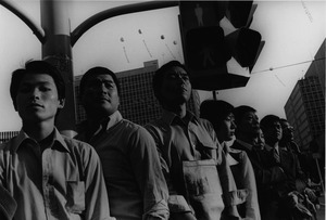 Citizens, 1979-1983 © Jun Abe, Third Gallery Aya