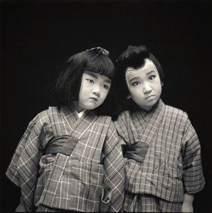 Yuka Onozaki & Ikki Tada, Matsuo Kabuki