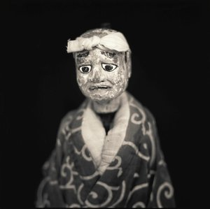 Nashiwari (Before), Ena Bunraku