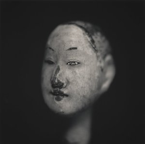 Anonymous Head 2, Ena Bunraku