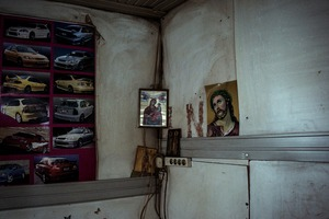 Acharnon Str. © Dimitris Rapakousis, Depression Era Project