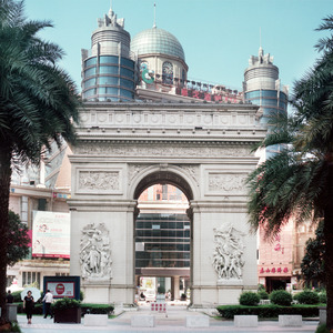 Triumph Arch - Wenzhou