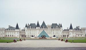 Dynasty Castle - Tianjin