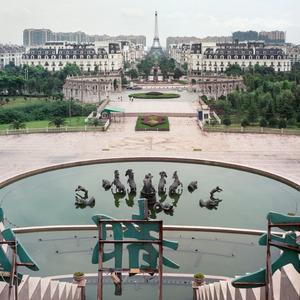 Tiandy City - Hangzhou