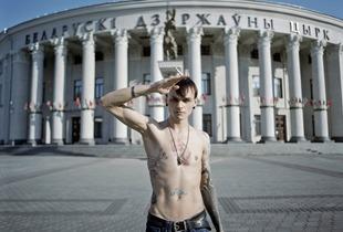 Belarus, Igor. I_AM_IN_VOGUE@BELARUS.BY