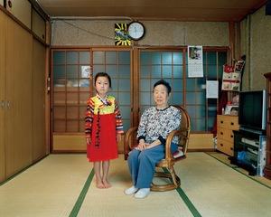 © Kim Insook, participating artist in LensCulture FotoFest Paris, 2013