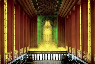 Paramount, Oakland, CA, California, 2013