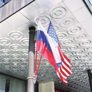 Flags, House of Cosmonauts, Star City. © Maria Gruzdeva