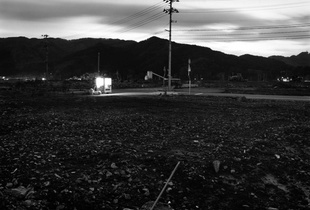 Otyuti-town,Iwate