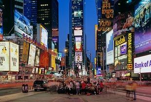 Times Square at Dusk - © Andrew Prokos - http://andrewprokos.com